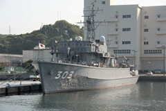 海上自衛隊:掃海艦 はちじょう
