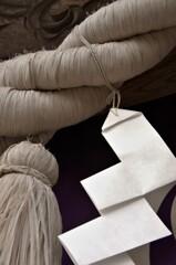 注連縄と紙垂