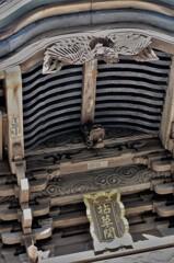 山門の天井。