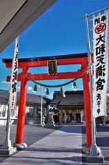大和天満宮:空に近い神社 01
