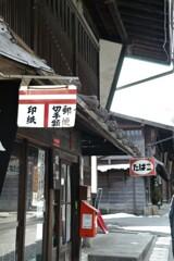 昭和 郵便店兼たばこ店