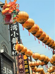 横浜中華街:提灯の龍