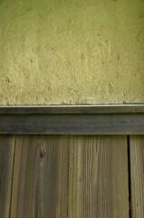 古民家小池家:土壁と板壁
