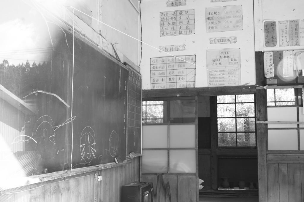 廃校の記憶
