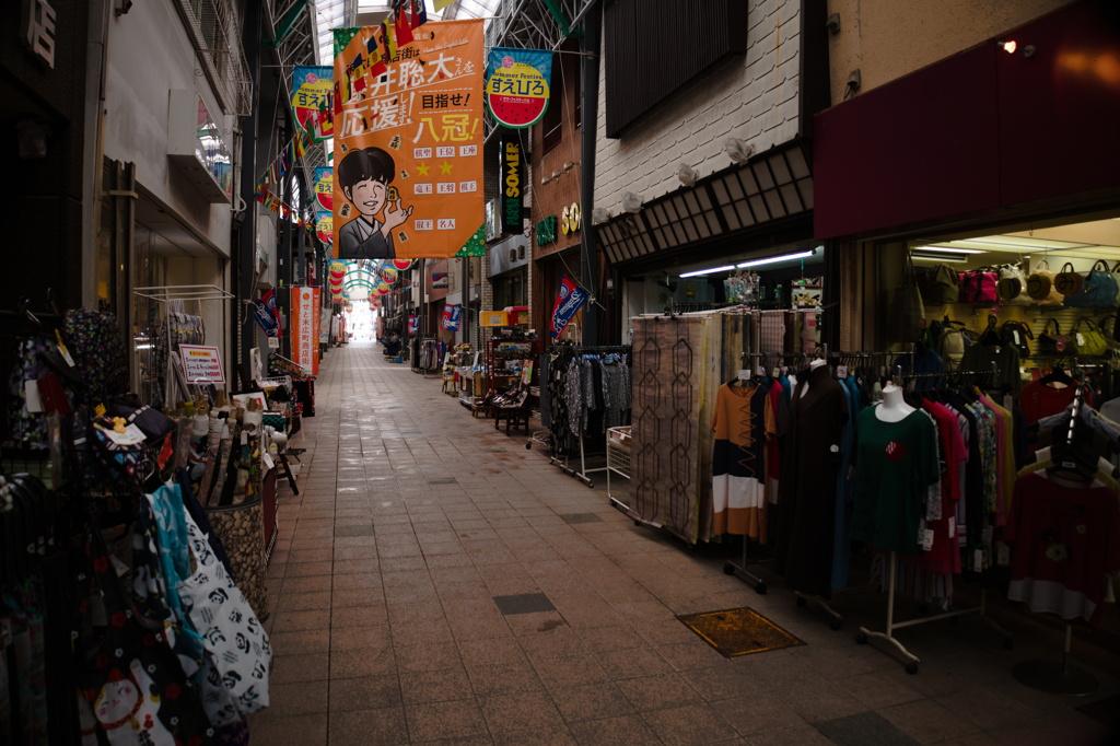 藤井翔太の町