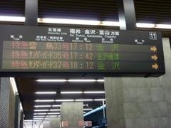 在りし日の大阪駅9