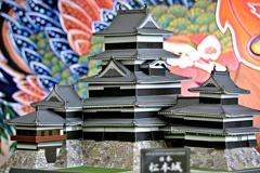 紙の城 松本城①
