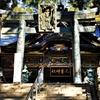 秩父の山奥のパワースポット:三峯神社