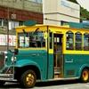 しばしタイムスリップ④:町内循環バス(ボンネットバスタイプ)