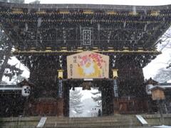 冬の京都:北野天満宮