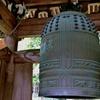 箱根山麓深森散歩:鐘楼の鐘