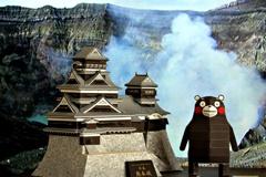 紙の城 熊本城①