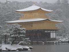 冬の京都:金閣寺(鹿苑寺)