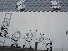 Wall Art 2-2