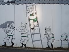 Wall Art 2-1