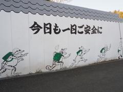 Wall Art 2-4