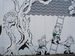 Wall Art 2-3