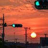 町内の日没