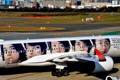 JAL A350 「嵐」 10