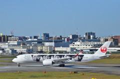 JAL A350 「嵐」 03