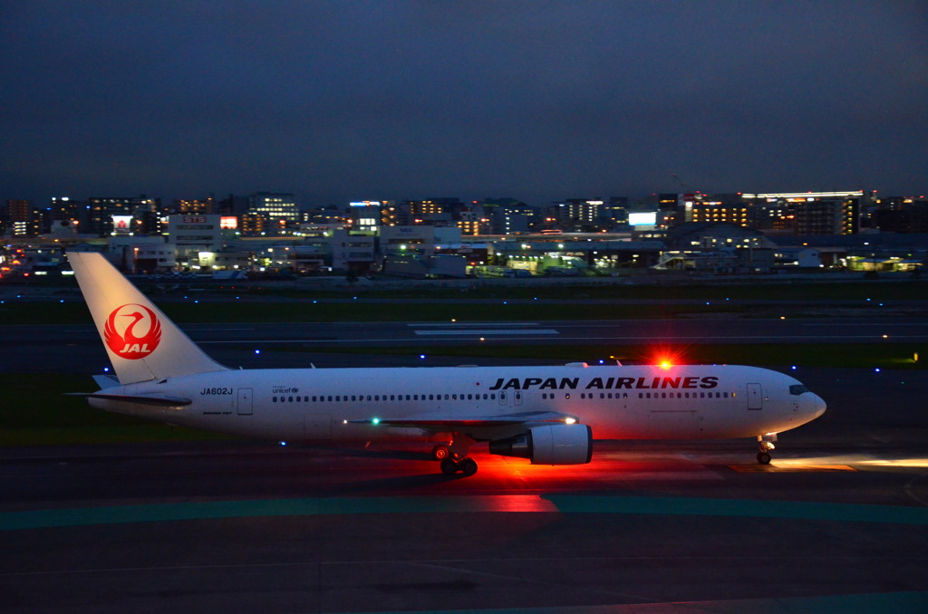 JAL 271