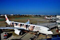 JAL A350 「嵐」 04