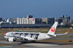 JAL A350 「嵐」 06