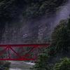 第二九頭龍川橋梁