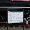 蒸気機関車D51853(2)