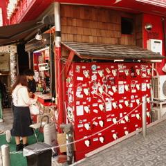 東京渋谷ライブハウス「チェルシーホテル」