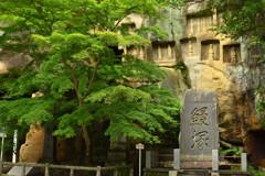 瑞巌寺鰻塚