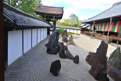 侘び寂び(東福寺の本坊庭園 八相の庭 南庭2)