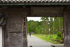 瑞巌寺総門