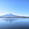富士見日和2
