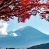 紅葉トンネルからの富士山