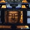 ライトアッププロムナードー4 東大寺大仏殿