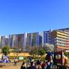 玄海田公園 遊具広場