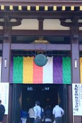 川崎大師 本堂(2)