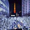 東京タワーとイルミネーション