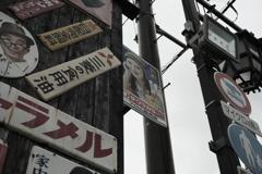 本日(7/25)のセレクション(2)