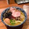 大塚信弥の牡蠣ラーメン