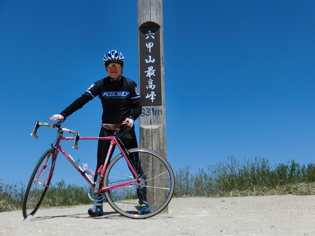 六甲山最高峰までサイクリング