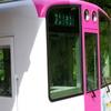 阪神武庫川線の新型車両