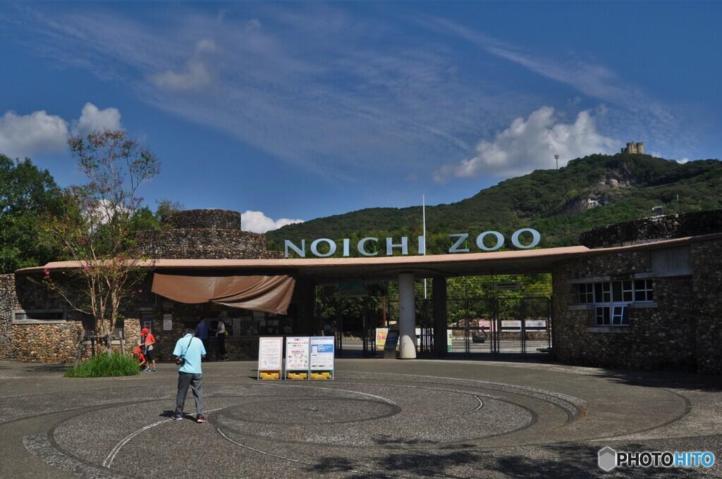 動物園(/・ω・)/