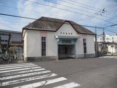 琴電屋島駅