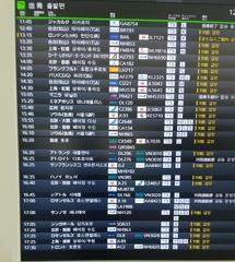 コロナ禍の羽田第3ターミナル