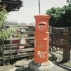 銚子にて(銚子電鉄)