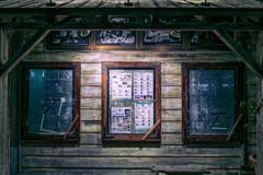 沖縄夜凪 ~Notice board~