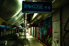 沖縄夜凪③