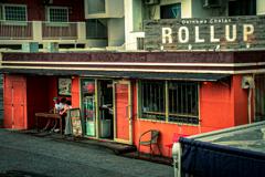 沖縄ぶらり ~ROLL UP~